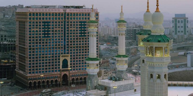 Book Umrah Packages | Hotels | Transport | Accessories